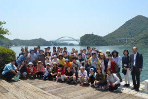 一日旅行1号橋集合写真
